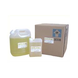除菌抗菌・洗浄剤 ホワイト15