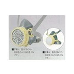 低濃度用マスク GM34、GM12